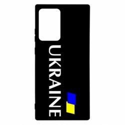Чехол для Samsung Note 20 Ultra UKRAINE FLAG