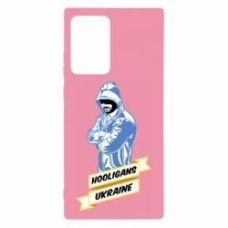 Чохол для Samsung Note 20 Ultra Ukraine Hooligans