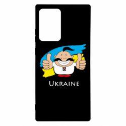 Чехол для Samsung Note 20 Ultra Ukraine kozak