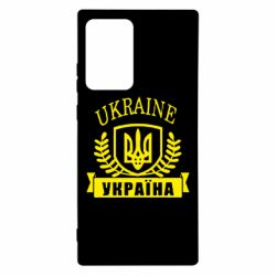 Чохол для Samsung Note 20 Ultra Ukraine Україна