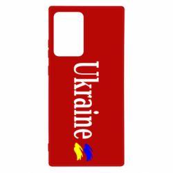 Чехол для Samsung Note 20 Ultra Ukraine