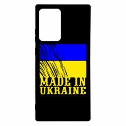 Чохол для Samsung Note 20 Ultra Виготовлено в Україні