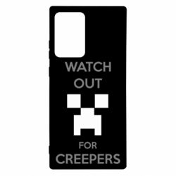 Чехол для Samsung Note 20 Ultra Watch Out For Creepers
