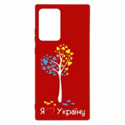 Чехол для Samsung Note 20 Ultra Я люблю Україну дерево