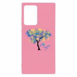 Чохол для Samsung Note 20 Ultra Я люблю Україну і дерево