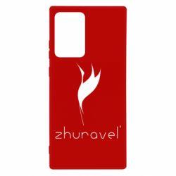 Чохол для Samsung Note 20 Ultra Zhuravel