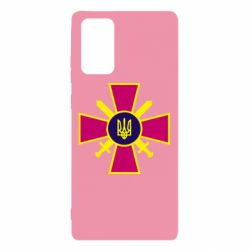 Чехол для Samsung Note 20 Військо України