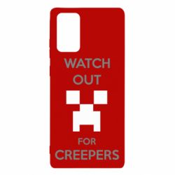 Чехол для Samsung Note 20 Watch Out For Creepers