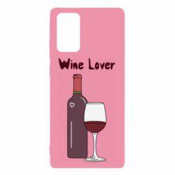 Чохол для Samsung Note 20 Wine lover