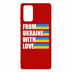 Чохол для Samsung Note 20 With love from Ukraine