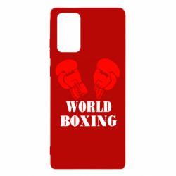 Чехол для Samsung Note 20 World Boxing