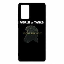 Чехол для Samsung Note 20 WoT Fight bravely