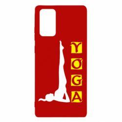 Чехол для Samsung Note 20 Yoga