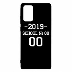Чехол для Samsung Note 20 Your School number and class number