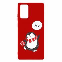 Чохол для Samsung Note 20 Зимовий пингвинчик