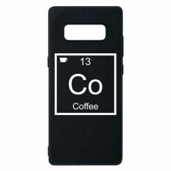 Чохол для Samsung Note 8 Co coffee