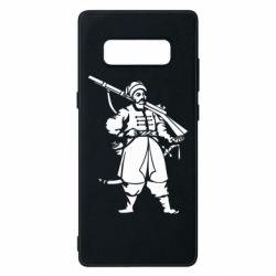 Чехол для Samsung Note 8 Cossack with a gun