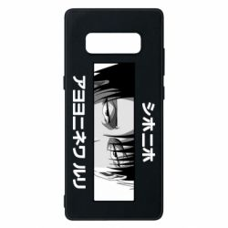 Чохол для Samsung Note 8 Levi's Eyes