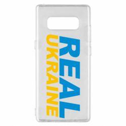 Чехол для Samsung Note 8 Real Ukraine