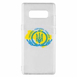 Чохол для Samsung Note 8 Україна Мапа