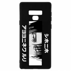Чохол для Samsung Note 9 Levi's Eyes
