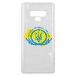 Чохол для Samsung Note 9 Україна Мапа