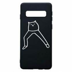Чохол для Samsung S10 Cat in pants