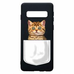 Чехол для Samsung S10 Cat in your pocket