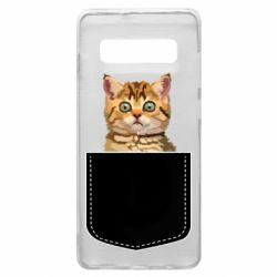 Чехол для Samsung S10+ Cat in your pocket