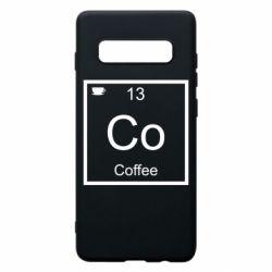 Чохол для Samsung S10+ Co coffee