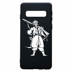 Чехол для Samsung S10 Cossack with a gun