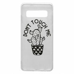Чехол для Samsung S10 Don't touch me cactus