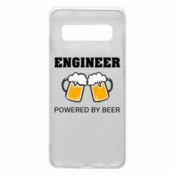 Чохол для Samsung S10 Engineer Powered By Beer