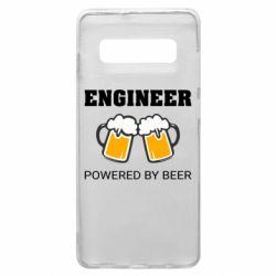 Чохол для Samsung S10+ Engineer Powered By Beer