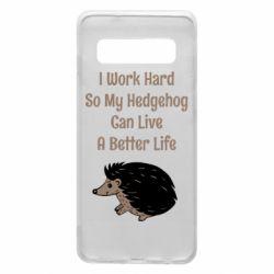 Чехол для Samsung S10 Hedgehog with text