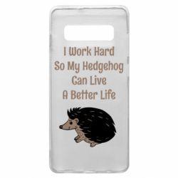 Чехол для Samsung S10+ Hedgehog with text