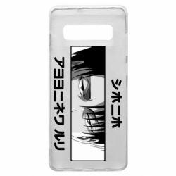 Чохол для Samsung S10+ Levi's Eyes