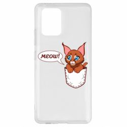 Чохол для Samsung S10 A cat in his pocket