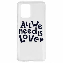 Чехол для Samsung S10 Lite All we need is love