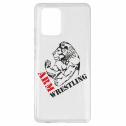 Чехол для Samsung S10 Lite Arm Wrestling