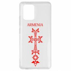 Чехол для Samsung S10 Lite Armenia