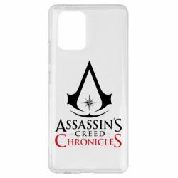 Чохол для Samsung S10 Assassin's creed ChronicleS