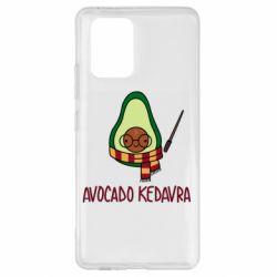 Чохол для Samsung S10 Avocado kedavra