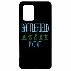Чохол для Samsung S10 Battlefield rulit
