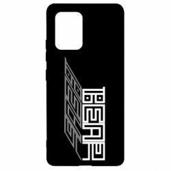 Чехол для Samsung S10 Lite BEARTEXT
