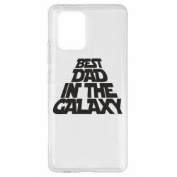 Чехол для Samsung S10 Lite Best dad in the galaxy