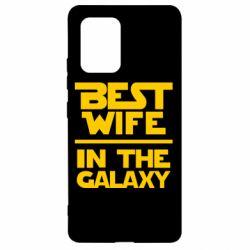 Чехол для Samsung S10 Lite Best wife in the Galaxy