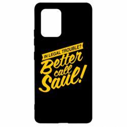 Чохол для Samsung S10 Better call Saul!