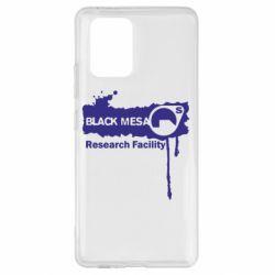Чехол для Samsung S10 Lite Black Mesa