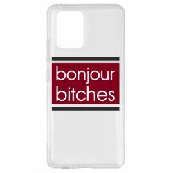Чехол для Samsung S10 Lite Bonjour bitches